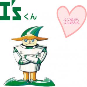 is-kun_combie2